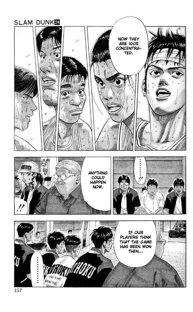 Slam Dunk Chapter 214  Online Free Manga Read Image 8