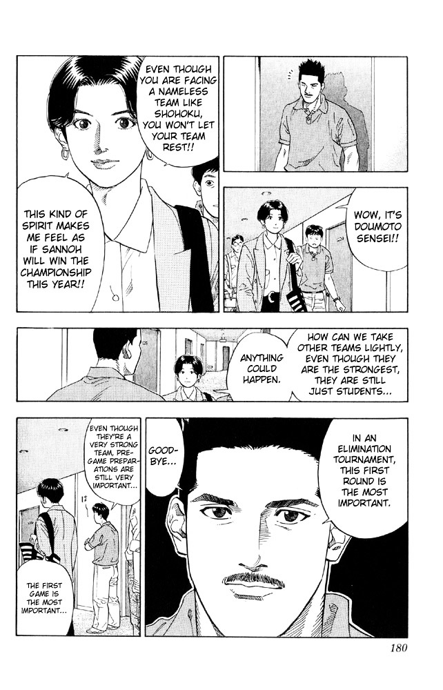 Slam Dunk Chapter 215  Online Free Manga Read Image 11