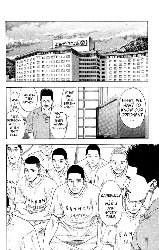 Slam Dunk Chapter 215  Online Free Manga Read Image 9