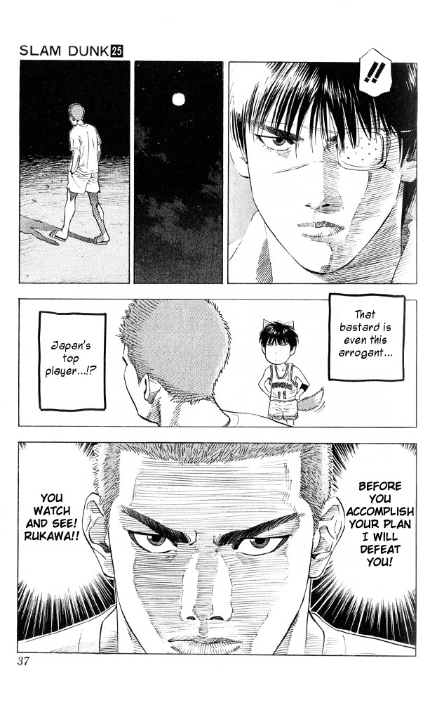Slam Dunk Chapter 217  Online Free Manga Read Image 11