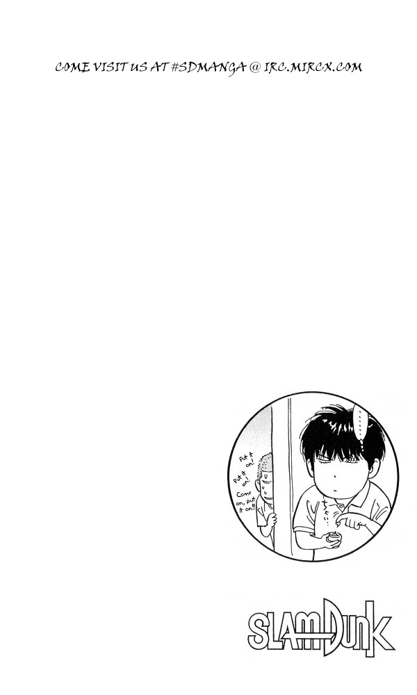 Slam Dunk Chapter 217  Online Free Manga Read Image 20