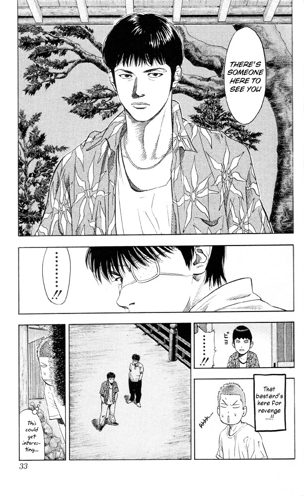 Slam Dunk Chapter 217  Online Free Manga Read Image 7