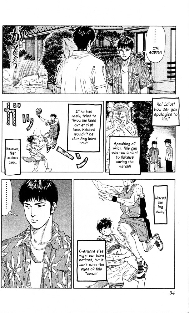 Slam Dunk Chapter 217  Online Free Manga Read Image 8