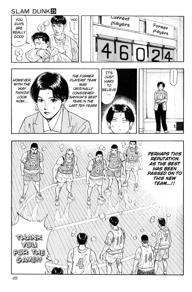 Slam Dunk Chapter 218  Online Free Manga Read Image 3