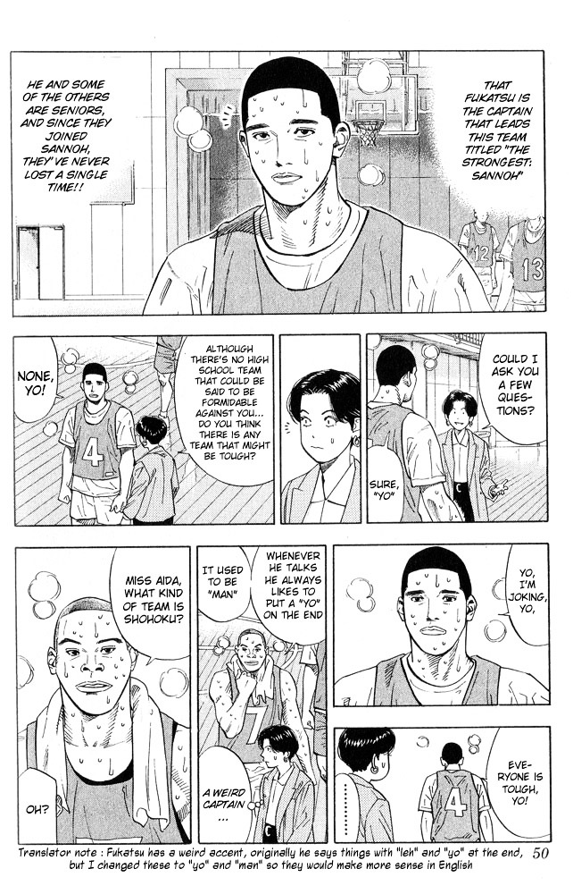 Slam Dunk Chapter 218  Online Free Manga Read Image 4