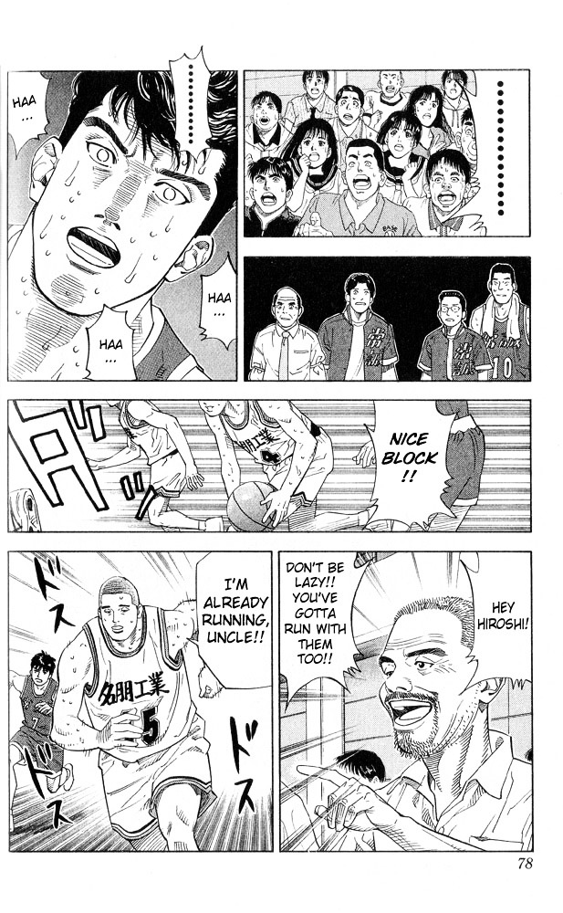 Slam Dunk Chapter 219  Online Free Manga Read Image 12