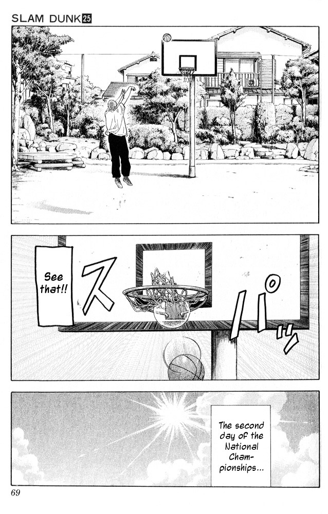 Slam Dunk Chapter 219  Online Free Manga Read Image 3