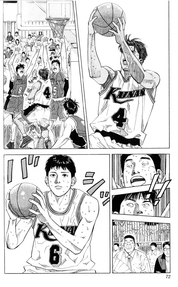 Slam Dunk Chapter 219  Online Free Manga Read Image 6
