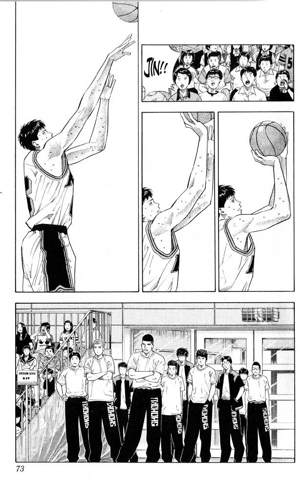 Slam Dunk Chapter 219  Online Free Manga Read Image 7