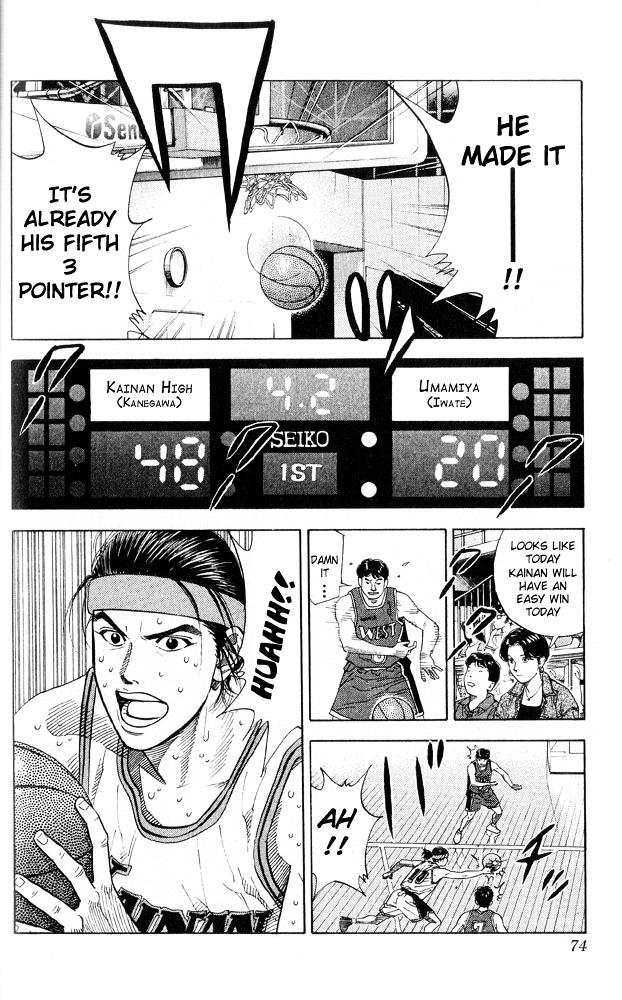Slam Dunk Chapter 219  Online Free Manga Read Image 8