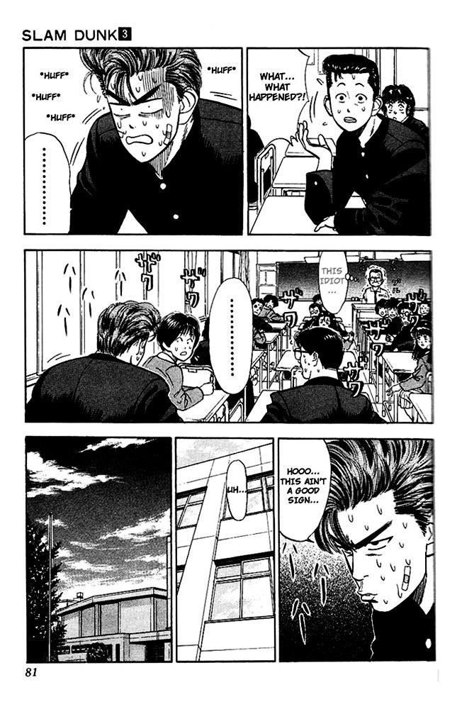 Slam Dunk Chapter 22  Online Free Manga Read Image 11