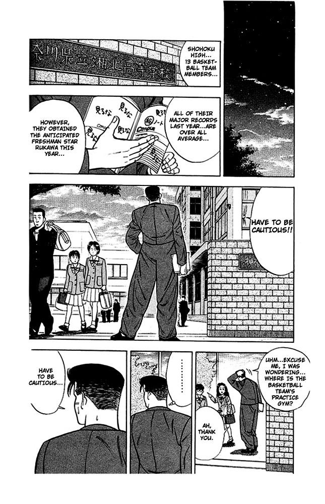 Slam Dunk Chapter 22  Online Free Manga Read Image 16
