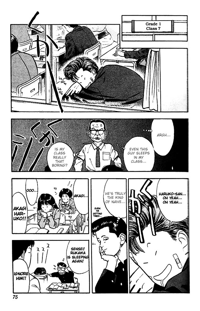 Slam Dunk Chapter 22  Online Free Manga Read Image 5