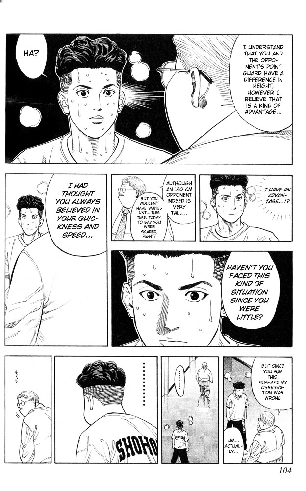 Slam Dunk Chapter 220  Online Free Manga Read Image 16