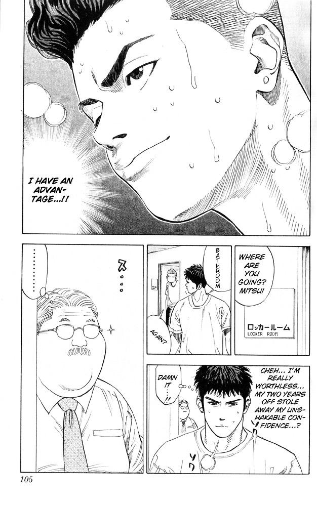 Slam Dunk Chapter 220  Online Free Manga Read Image 17