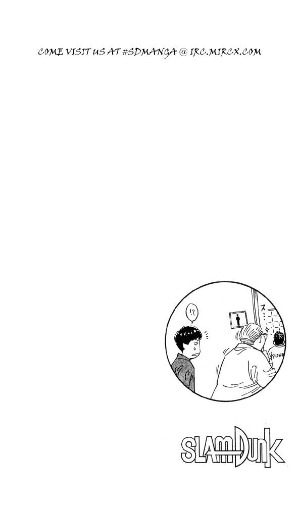 Slam Dunk Chapter 220  Online Free Manga Read Image 18