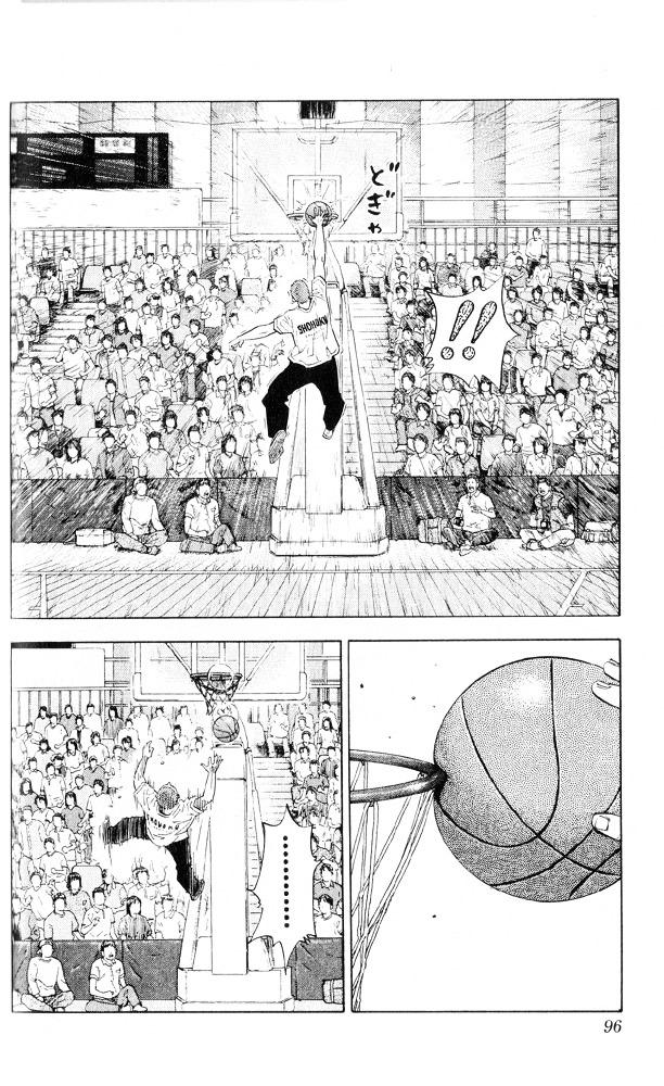Slam Dunk Chapter 220  Online Free Manga Read Image 8