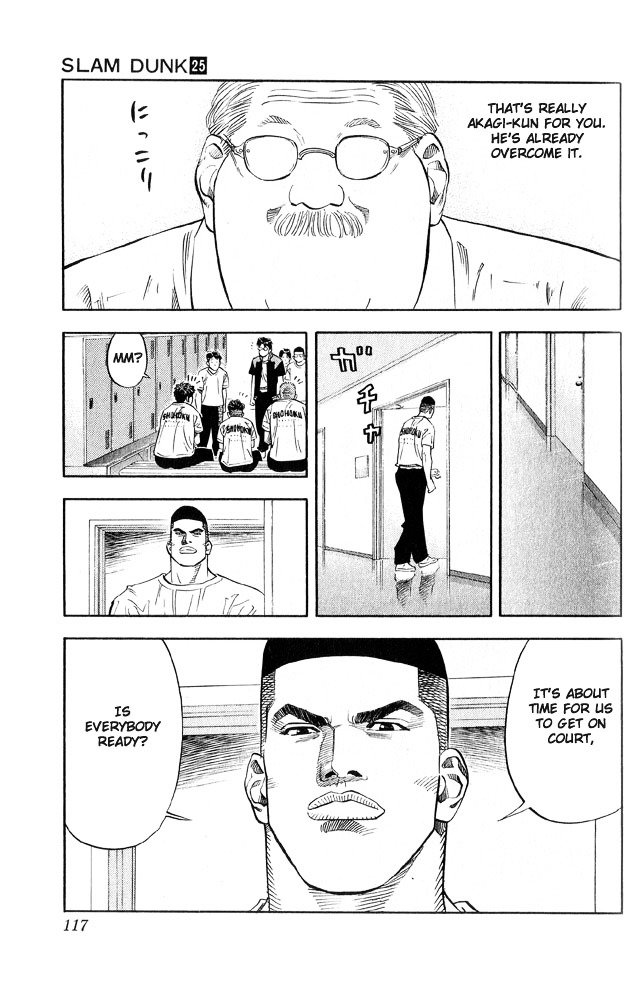 Slam Dunk Chapter 221  Online Free Manga Read Image 11