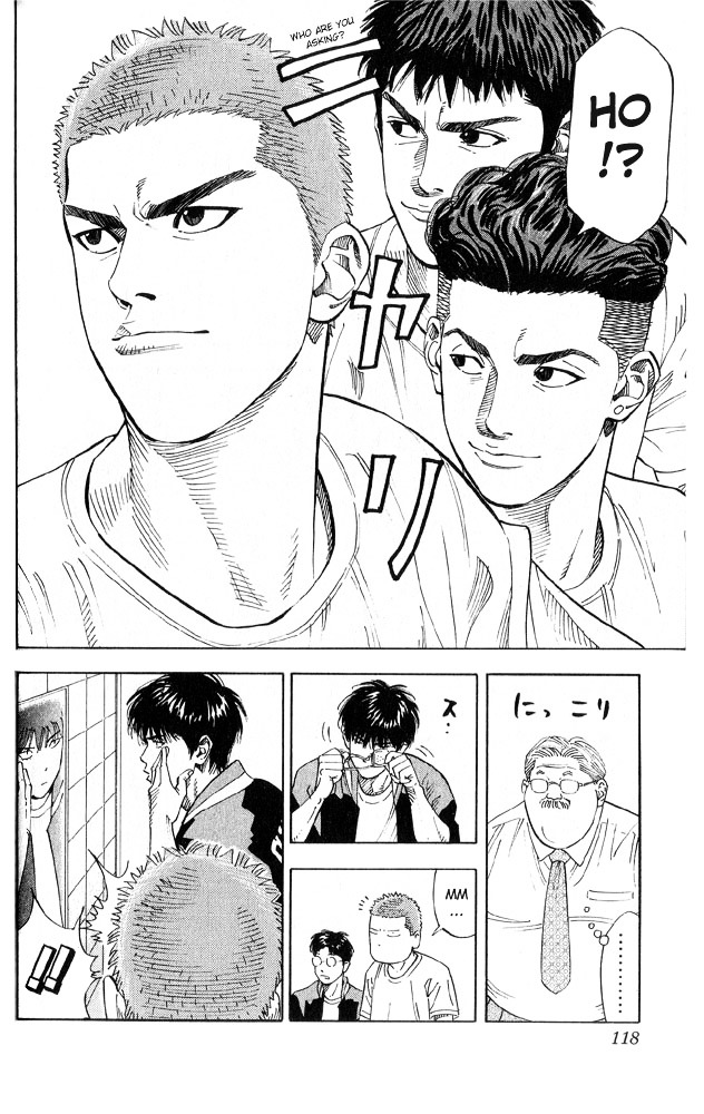 Slam Dunk Chapter 221  Online Free Manga Read Image 12