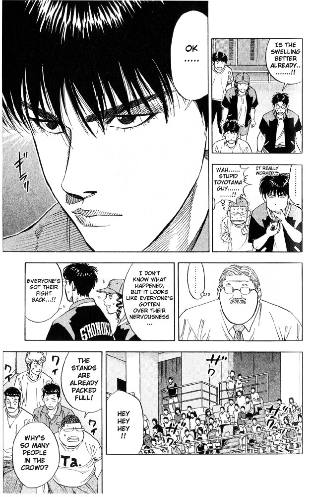 Slam Dunk Chapter 221  Online Free Manga Read Image 13