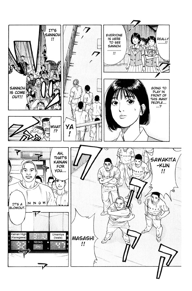 Slam Dunk Chapter 221  Online Free Manga Read Image 14