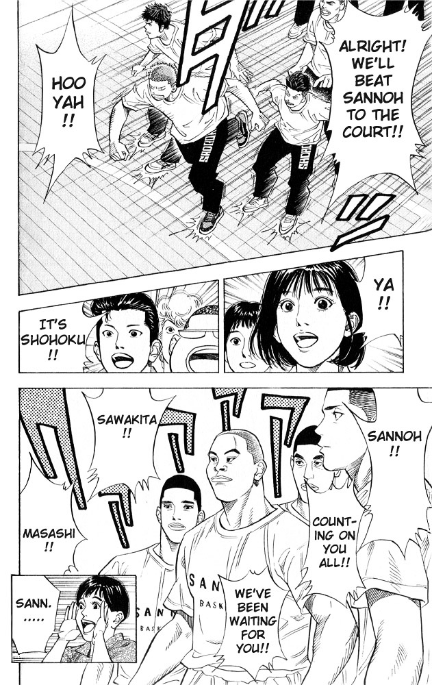 Slam Dunk Chapter 221  Online Free Manga Read Image 18