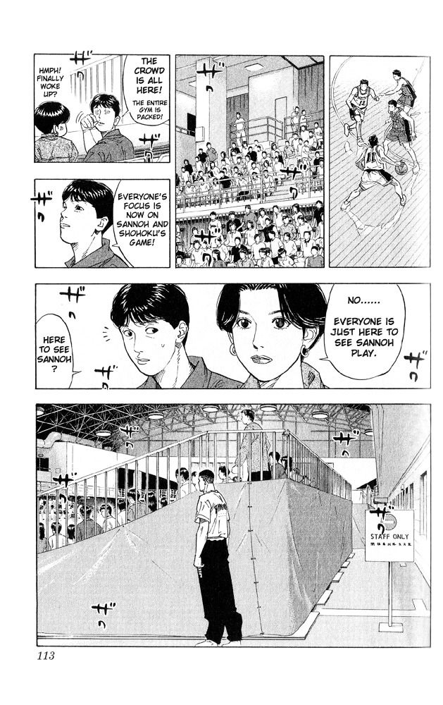 Slam Dunk Chapter 221  Online Free Manga Read Image 7