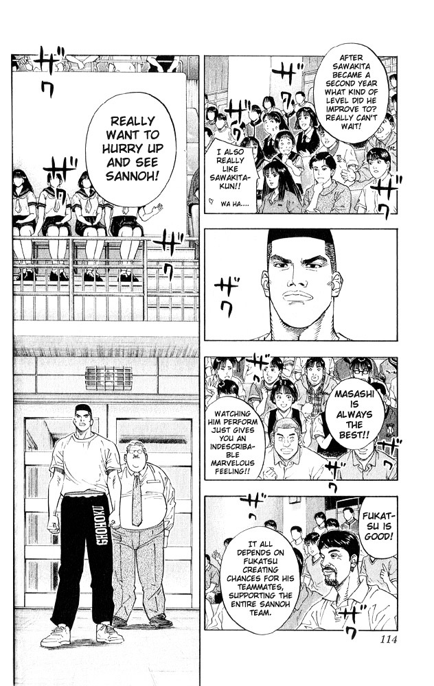 Slam Dunk Chapter 221  Online Free Manga Read Image 8