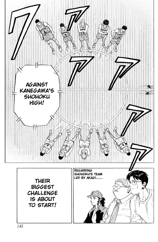 Slam Dunk Chapter 222  Online Free Manga Read Image 18