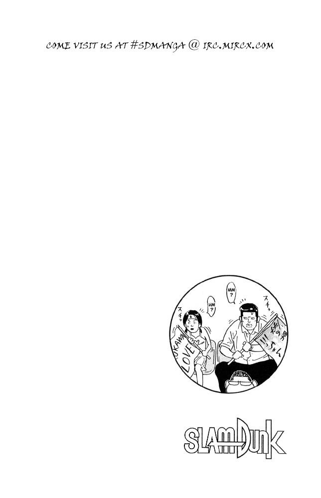 Slam Dunk Chapter 222  Online Free Manga Read Image 19