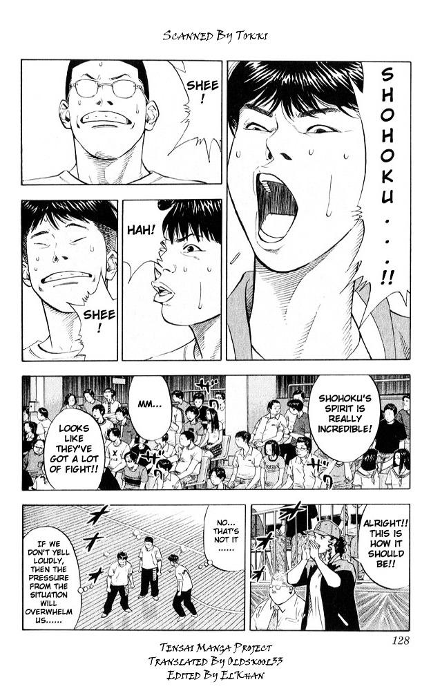 Slam Dunk Chapter 222  Online Free Manga Read Image 2