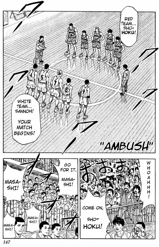 Slam Dunk Chapter 223  Online Free Manga Read Image 1