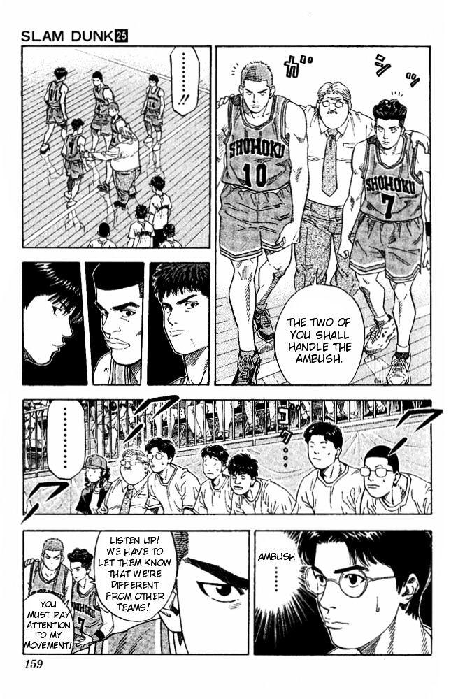 Slam Dunk Chapter 223  Online Free Manga Read Image 12