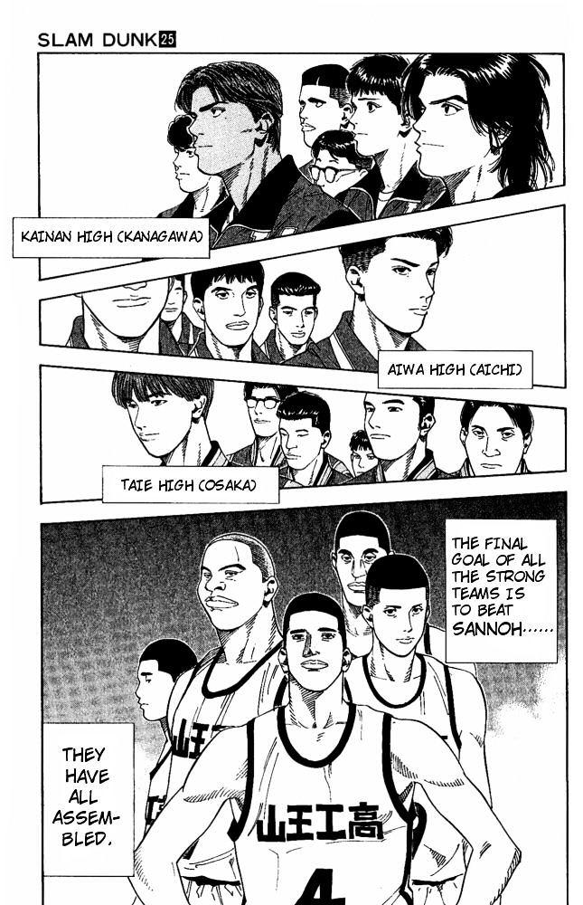Slam Dunk Chapter 223  Online Free Manga Read Image 4