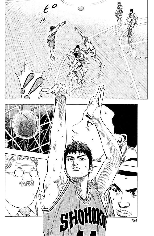 Slam Dunk Chapter 224  Online Free Manga Read Image 15