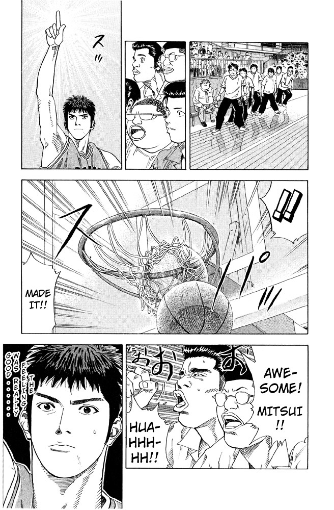 Slam Dunk Chapter 224  Online Free Manga Read Image 16