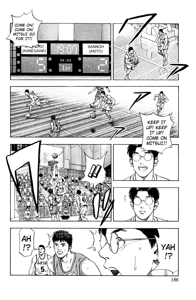 Slam Dunk Chapter 224  Online Free Manga Read Image 17