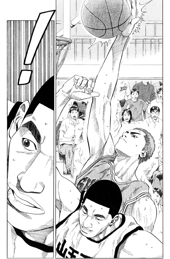 Slam Dunk Chapter 224  Online Free Manga Read Image 4