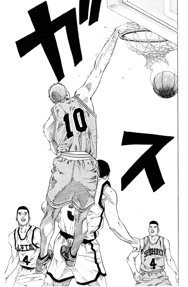 Slam Dunk Chapter 224  Online Free Manga Read Image 5