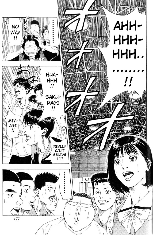 Slam Dunk Chapter 224  Online Free Manga Read Image 8