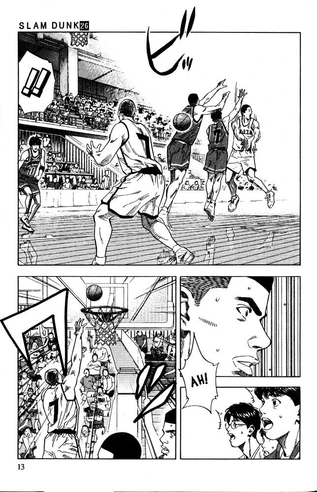 Slam Dunk Chapter 225  Online Free Manga Read Image 10