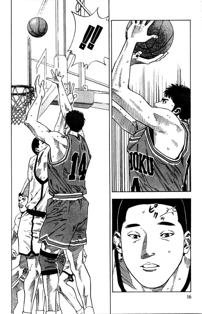 Slam Dunk Chapter 225  Online Free Manga Read Image 13