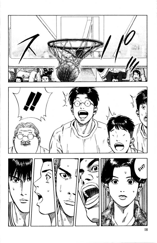 Slam Dunk Chapter 225  Online Free Manga Read Image 15