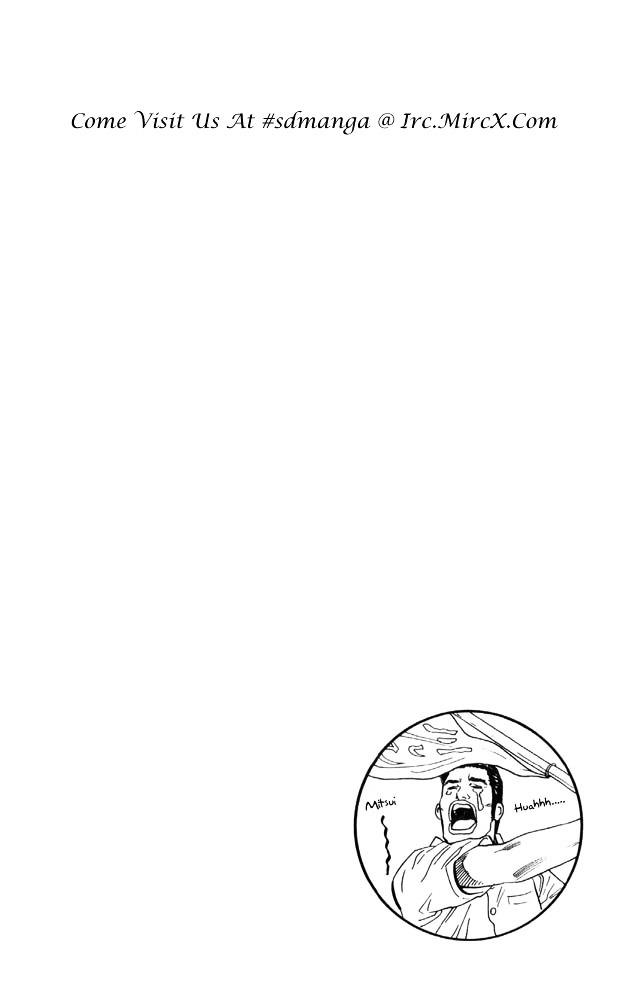 Slam Dunk Chapter 225  Online Free Manga Read Image 23
