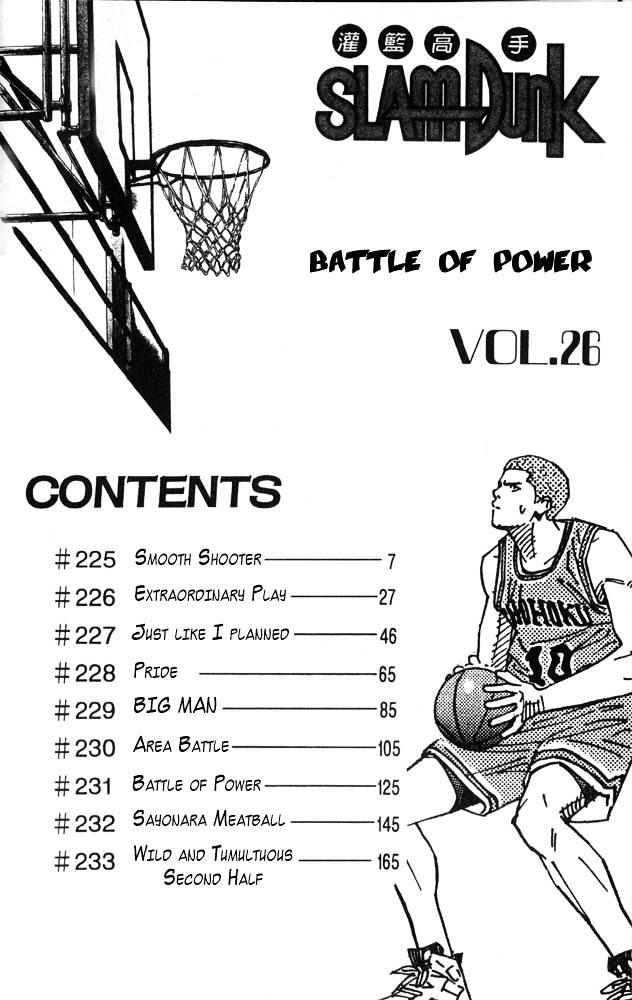 Slam Dunk Chapter 225  Online Free Manga Read Image 4