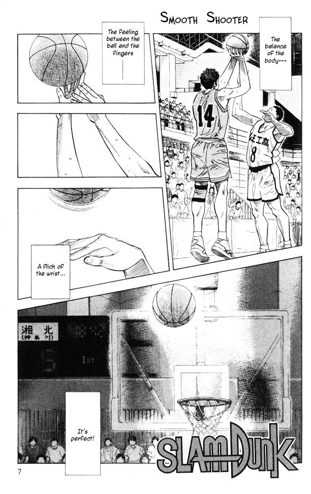 Slam Dunk Chapter 225  Online Free Manga Read Image 5