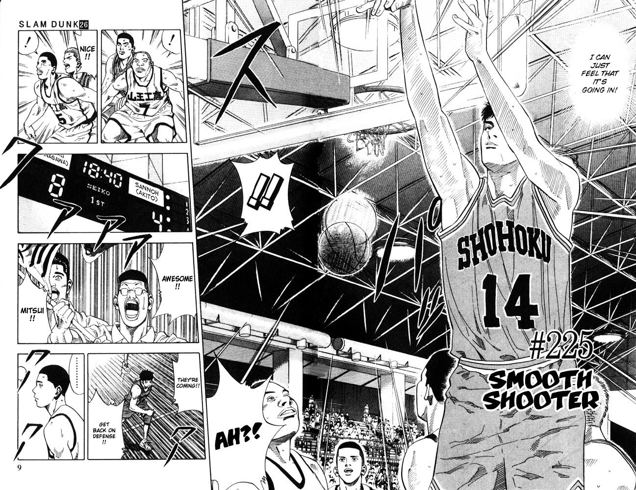 Slam Dunk Chapter 225  Online Free Manga Read Image 6
