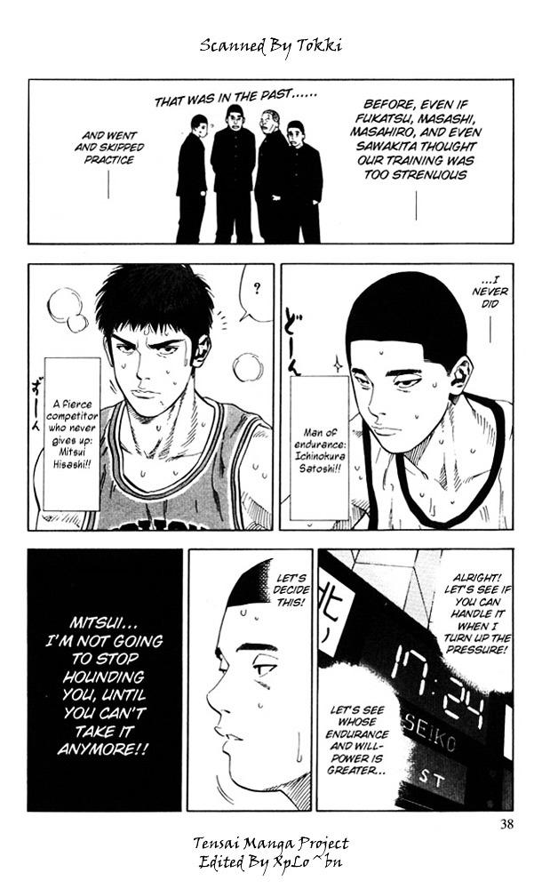 Slam Dunk Chapter 226  Online Free Manga Read Image 12