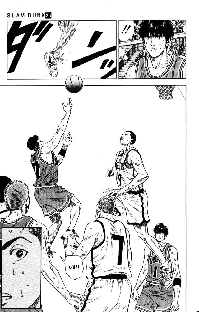 Slam Dunk Chapter 226  Online Free Manga Read Image 17