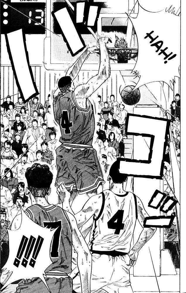Slam Dunk Chapter 226  Online Free Manga Read Image 3
